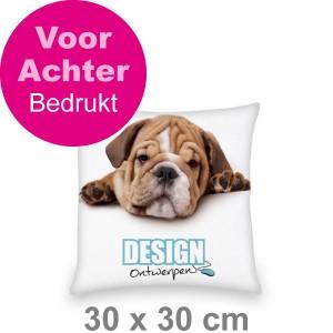 Kussen 30x30 cm - Voor- en achterkant bedrukt - Sierkussen maken - DesignOntwerpen